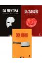 KIT - Gabriel Liiceanu (3 livros)