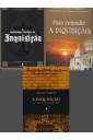 Kit - Inquisição (3 Livros)