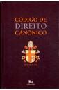 Código de Direito Canônico (Ed. de Bolso)