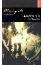 Maigret e o Fantasma